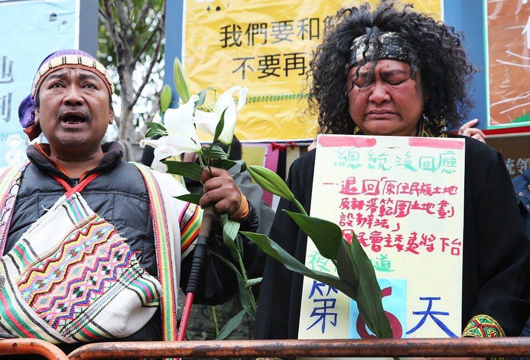 原住民在凱道夜宿超過80天,訴求傳統領域應不分公、私有地。圖/聯合報系資料照