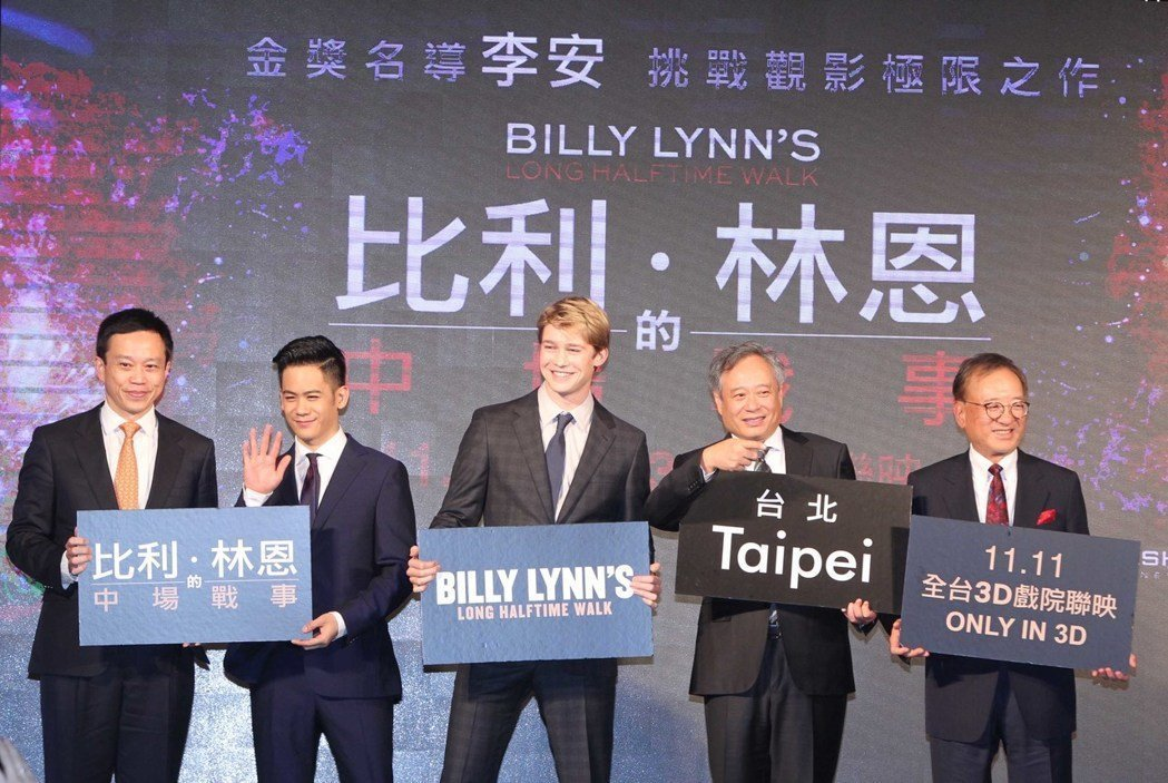喬歐文(左三)曾隨李安(右二)來台宣傳。圖/中國信託提供