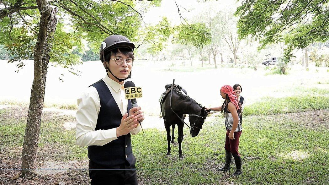 楊銘威為妻小不敢騎馬。圖/東森提供