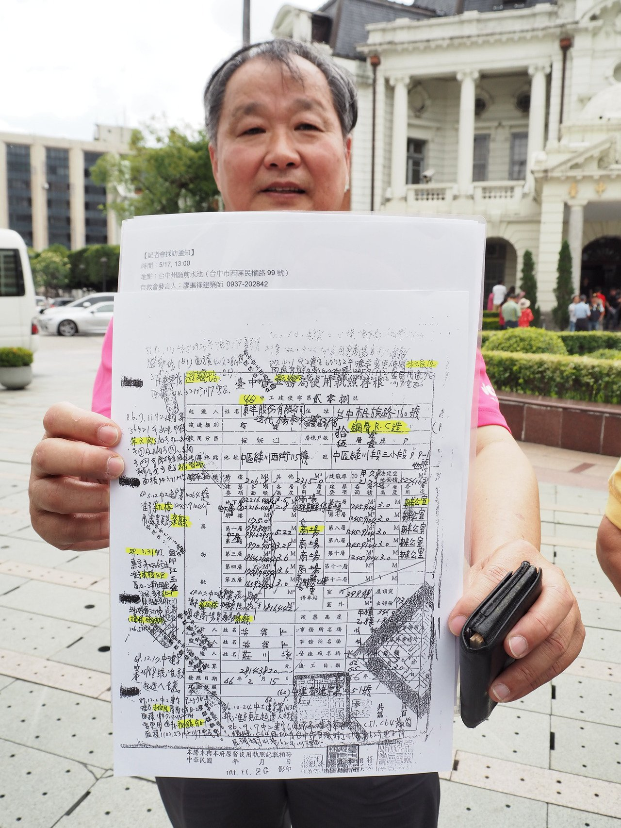 綠川千越大樓自救會發言人、建築師廖進祿,出示使用執照,表示大樓安全無虞,不需要都...