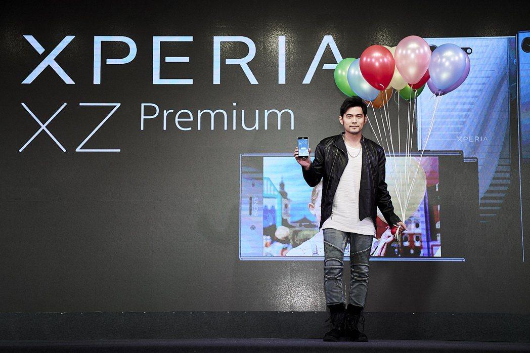周杰倫拿著彩色氣球,為代言手機Sony Xperia XZ Premium站台。...