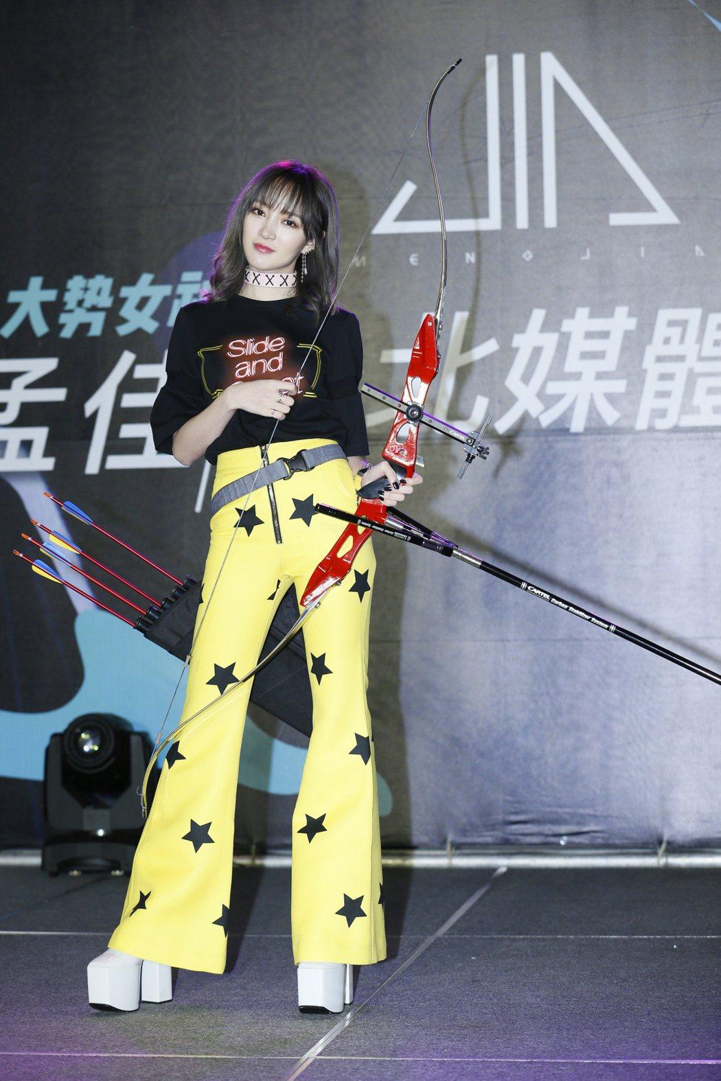 Miss A前團員孟佳首張同名EP。圖/香蕉娛樂提供