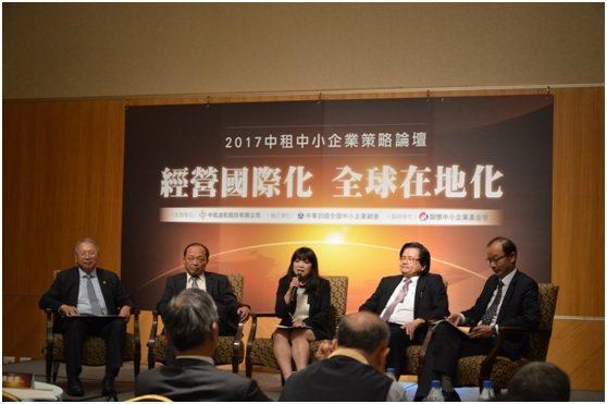 元成機械總經理劉瓊瑩參加「中小企業策略論壇」活動,並主持專題演講。 元成機械/提...