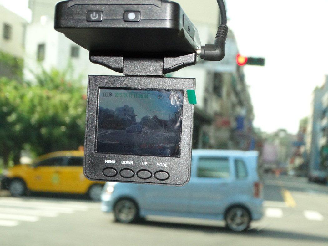 行車紀錄器。聯合報系資料照片/記者顏彙燕攝影