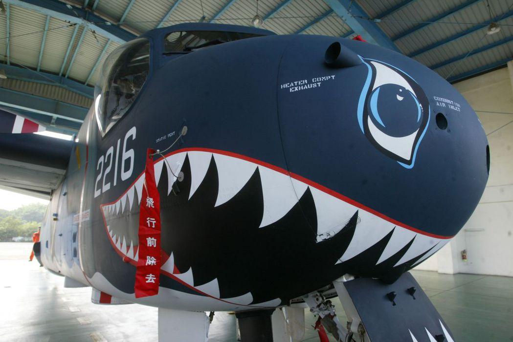 S-2T機首增加鯊魚嘴塗裝,外型帥氣。 報系資料照