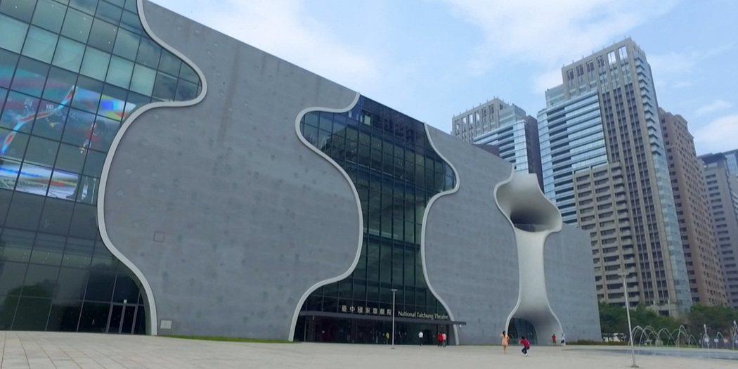 台中國家歌劇院,被國際媒體路透列名「世界九大新地標建築」。 圖/台中市新聞局提供