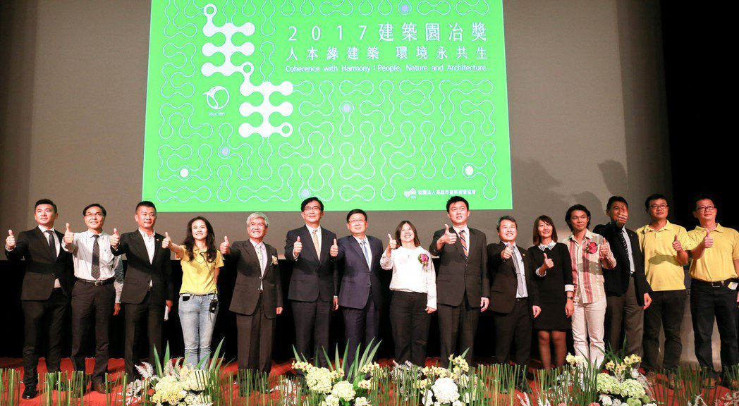 無私奉獻時間精力的園冶獎工作人員,與吳宏謀主委(左六)合影。 攝影/張世雅
