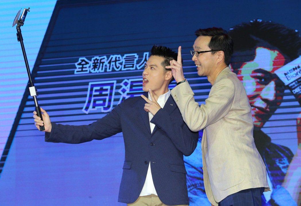 藝人周湯豪(左)代言男士洗顏品,記者會上與活潑的董事長西口徹(右)開心的自拍。記