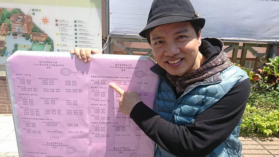 陳凱倫以榜首之姿考上台藝大應媒所。圖/摘自臉書