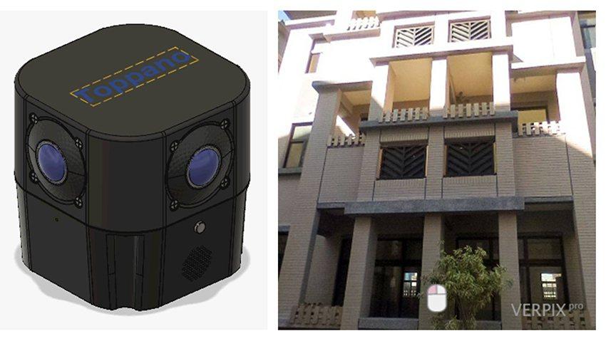 輿圖行動的360全景相機,協助建案電商建立的360度廣告。 輿圖行動/提供