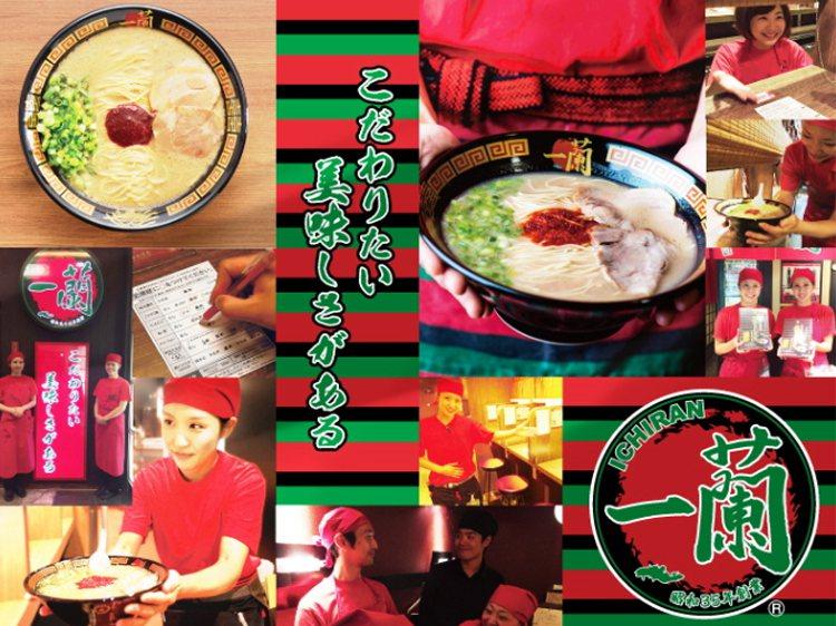 「一蘭台灣台北本店」,將在2017年6月15日(四)11時開幕。圖為之前招募員工...