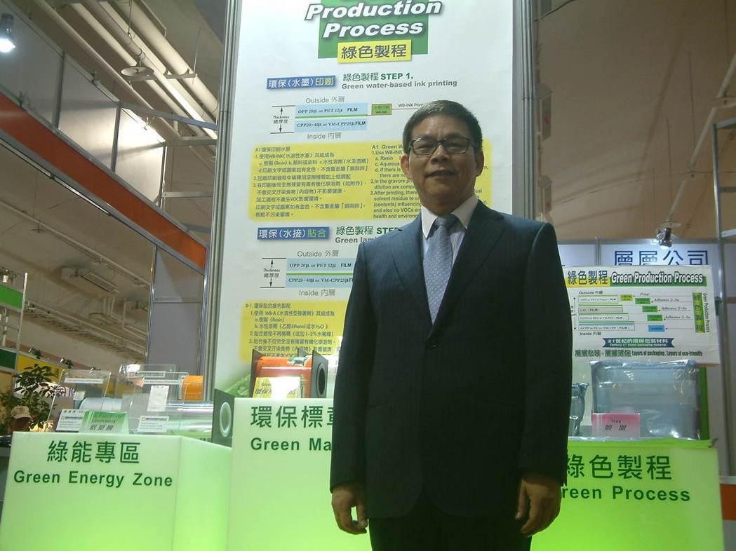 替塑膠正名的層層包裝經理廖明欽,呼籲政府應廣設塑膠回收站、實施塑膠不落地等政策。...