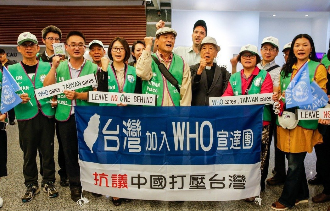 前國防部長蔡明憲率領的民間「台灣加入WHO宣達團」前往瑞士,希望表達台灣人民需要...