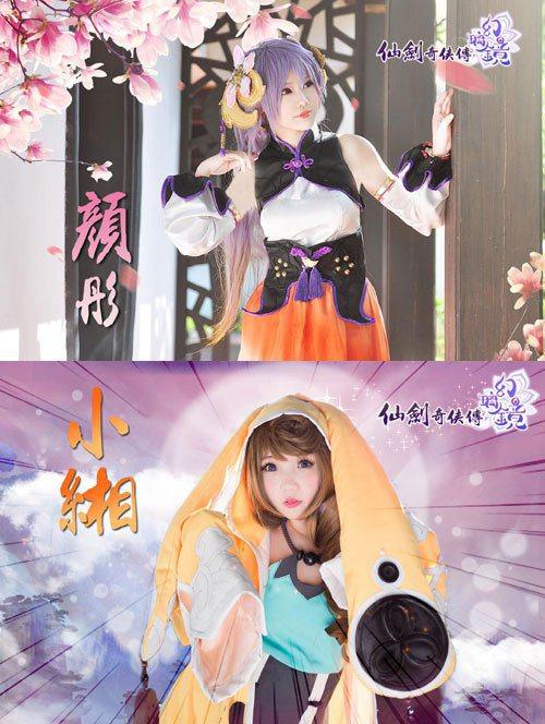 Alma飾演顏彤、Neneko飾演小湘。