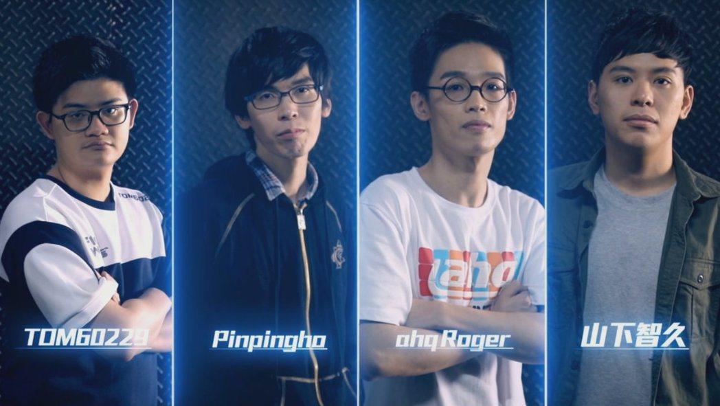 去年的HGG世界大賽,台灣代表隊選手。 圖/截自HGG賽事直播