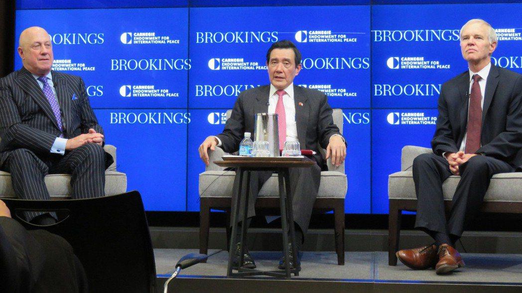 馬英九今年3月於華府智庫「布魯金斯研究所」發表演說,由美國在台協會(AIT)前辦...