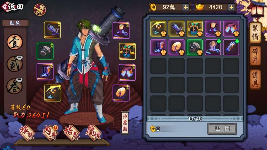 《仙劍奇俠傳-幻璃鏡》每位主角可以從兩種武器種類中,選擇喜歡的武器與技能使用!