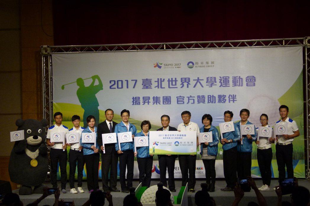2017世大運高爾夫球賽在揚昇球場舉行,台北市長柯文哲(右6)和團隊上午到球場拜...