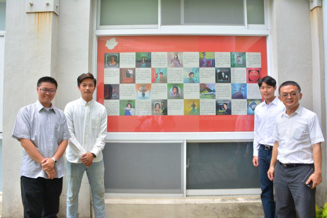 台北教育大學文化創意產業經營學系學生與地方文史工作者康文榮(右一)共同籌劃展出,...