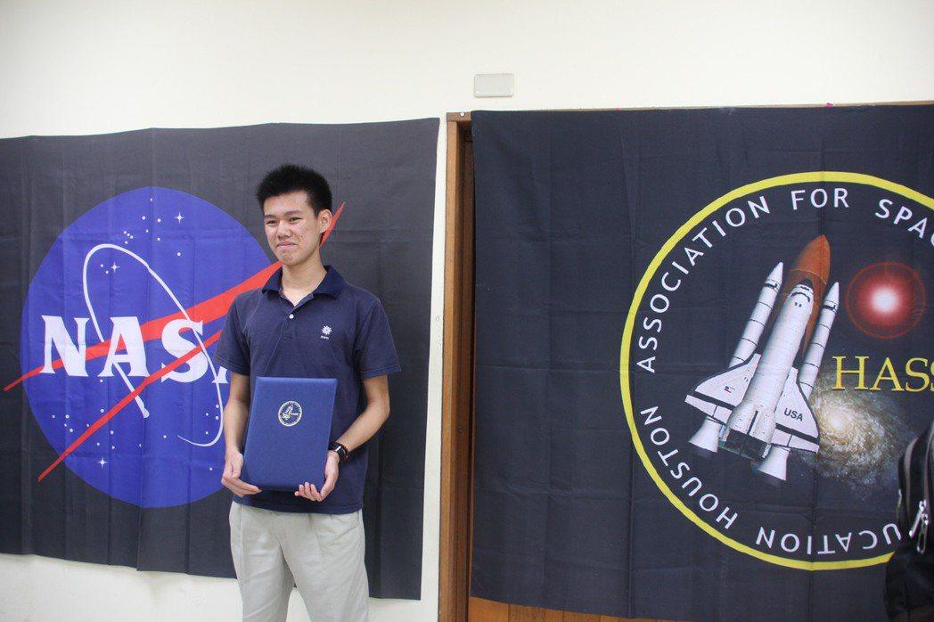 台東縣均一實驗中小學高二學生邱紳騏是全台唯一獲得 2017 年「HASSE太空學...