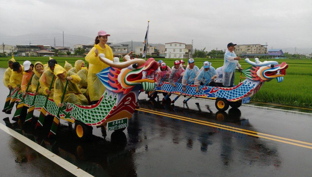 新竹縣關西鎮第一屆陸上龍舟比賽,將於下周六舉行。圖/關西鎮體育會提供