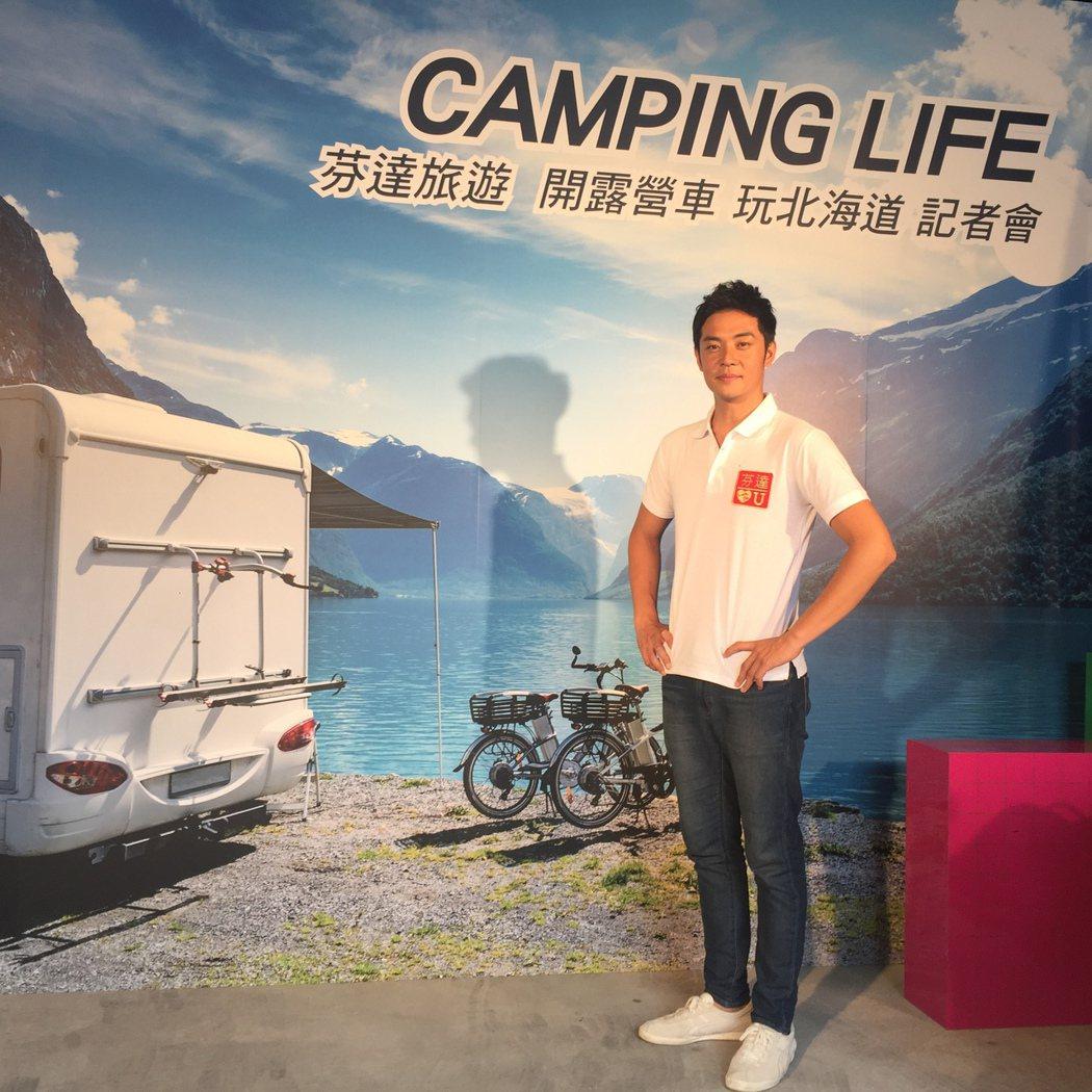 姚元浩露營年資已達十年。圖/芬達旅遊提供