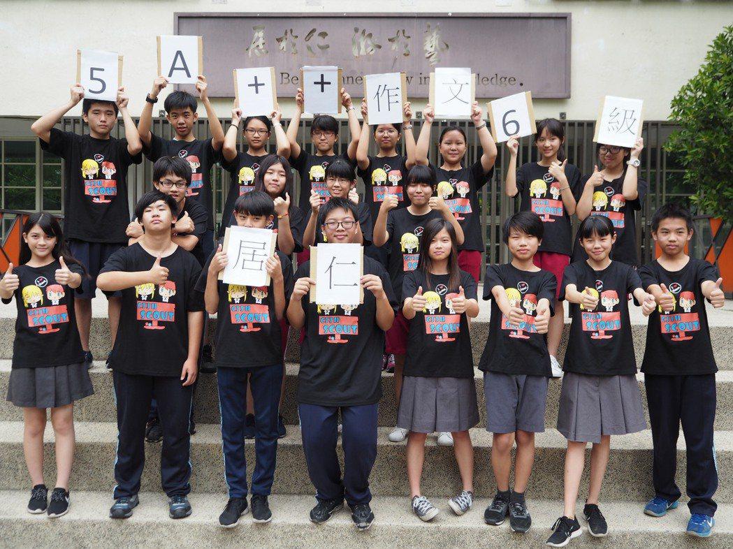 台中市居仁國中國一、國二學生製作「5A++」看板,還有樂隊演奏幫國三學生加油。記...