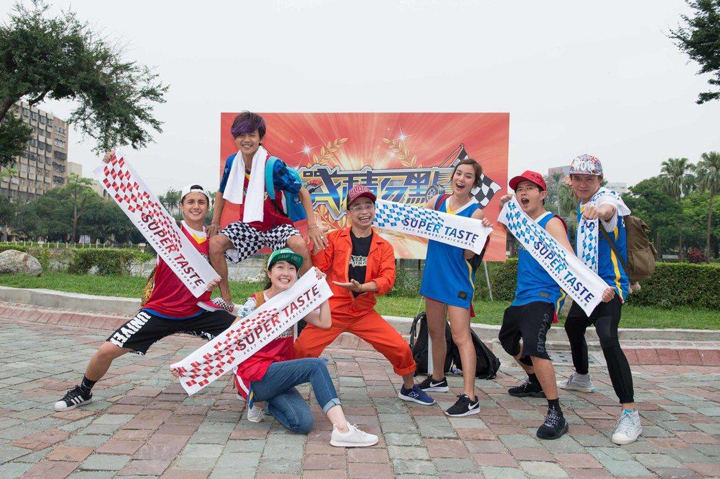 「食尚玩家」主持群到台中錄年度大亂鬥。圖/TVBS提供