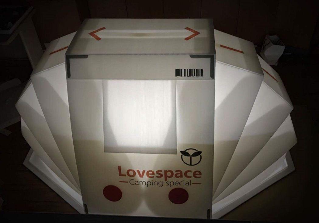 義守大學商業設計系開發的「LOVE SPACE」,能度假也能避難,在新一代設計展...