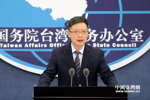 大陸國台辦發言人安峰山19日表示,堅持「九二共識」政治基礎,兩岸關係和平發展道路...