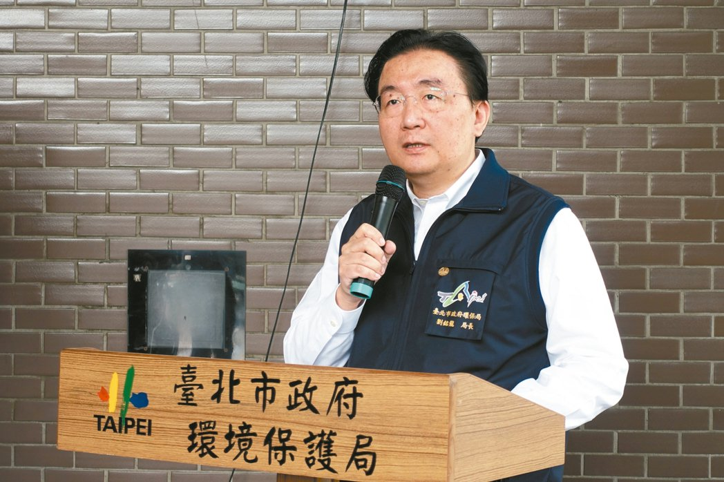 台北市環保局長劉銘龍。 本報資料照片