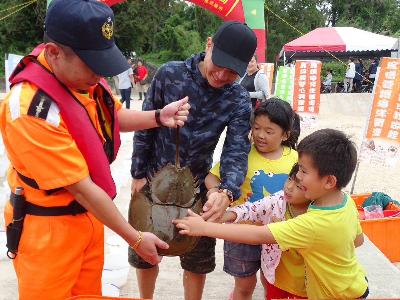 岸巡人員捉著成鱟跟小朋友解說,讓孩子們樂到不行。 記者蔡家蓁/攝影