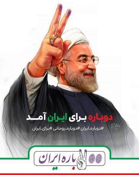 伊朗前總統卡塔米的Instagram帳號貼出一張照片,羅哈尼比出Y的勝利手勢,上...