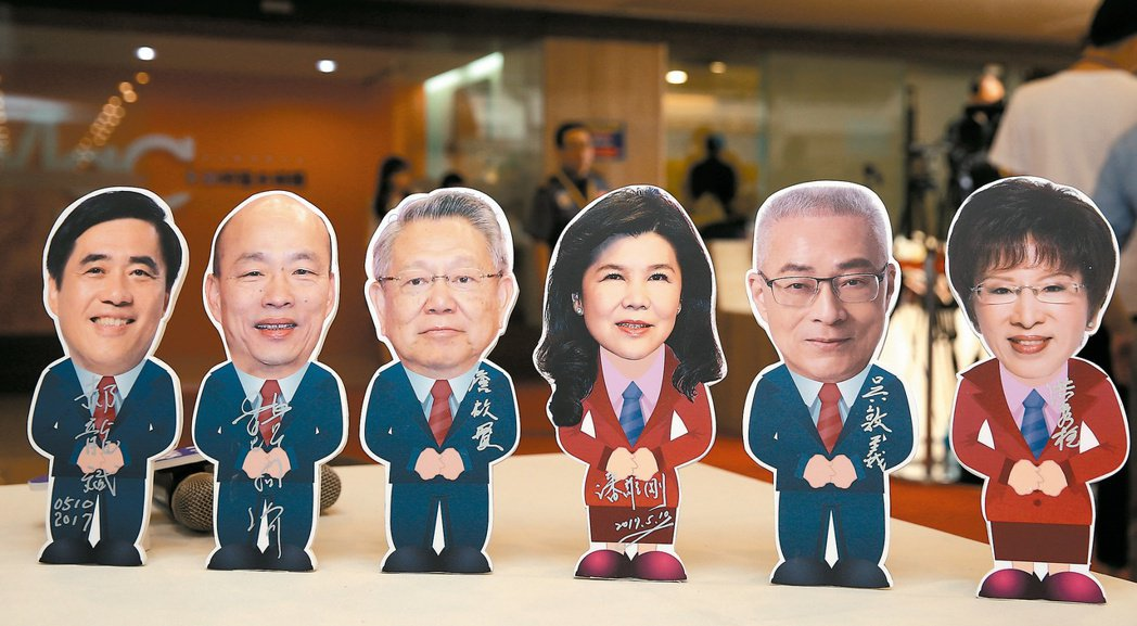 昨天投票的這場主席選戰,多達6人參選,是歷屆主席選舉人數之最。 圖/報系資料照
