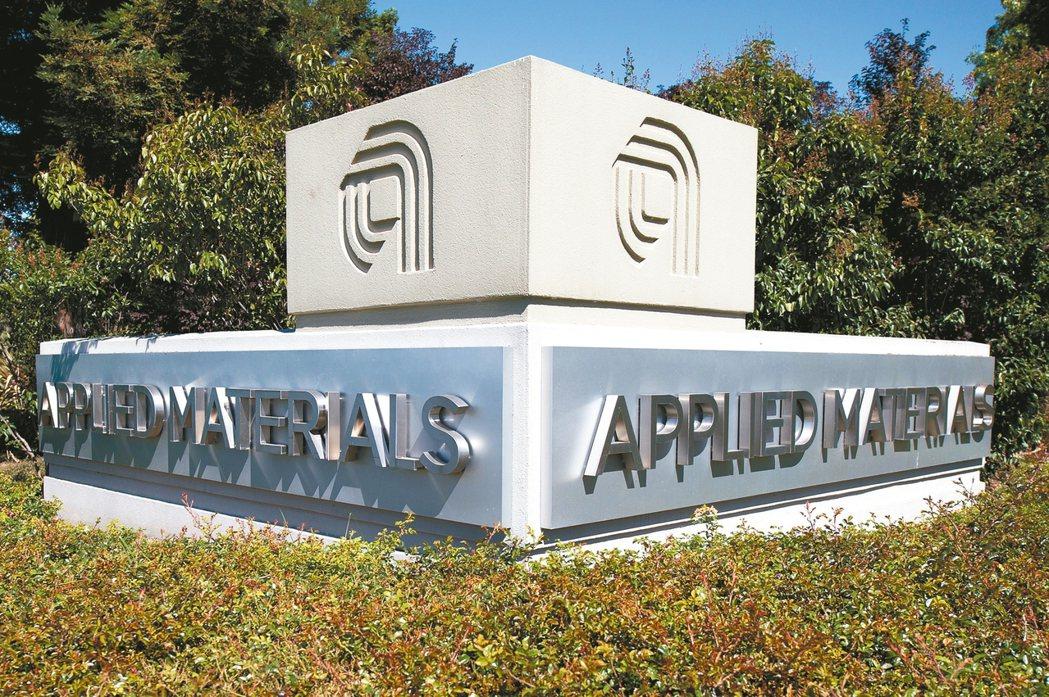 半導體設備大廠應用材料(Applied Materials)受惠於手機、電腦技術...