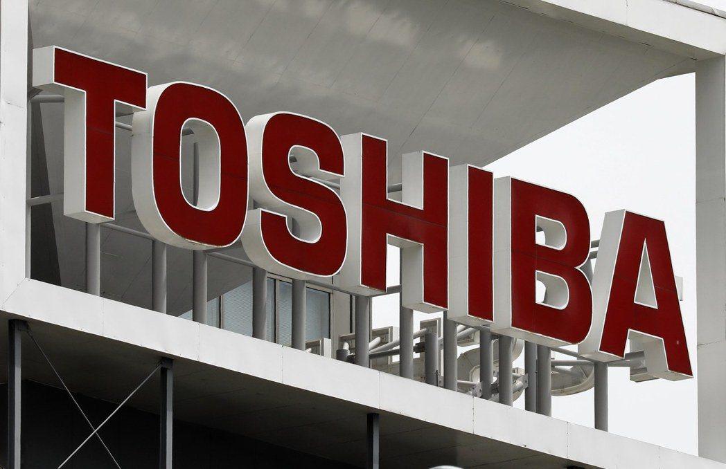 東芝晶片事業出售案,19日結束第二輪投標。 (歐新社)