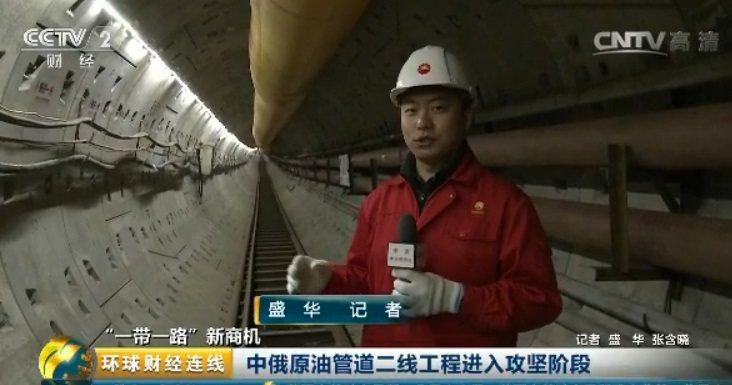 中國自俄羅斯經管道進口原油突破1億噸,這是2011年1月1日中俄原油管道正式開通...