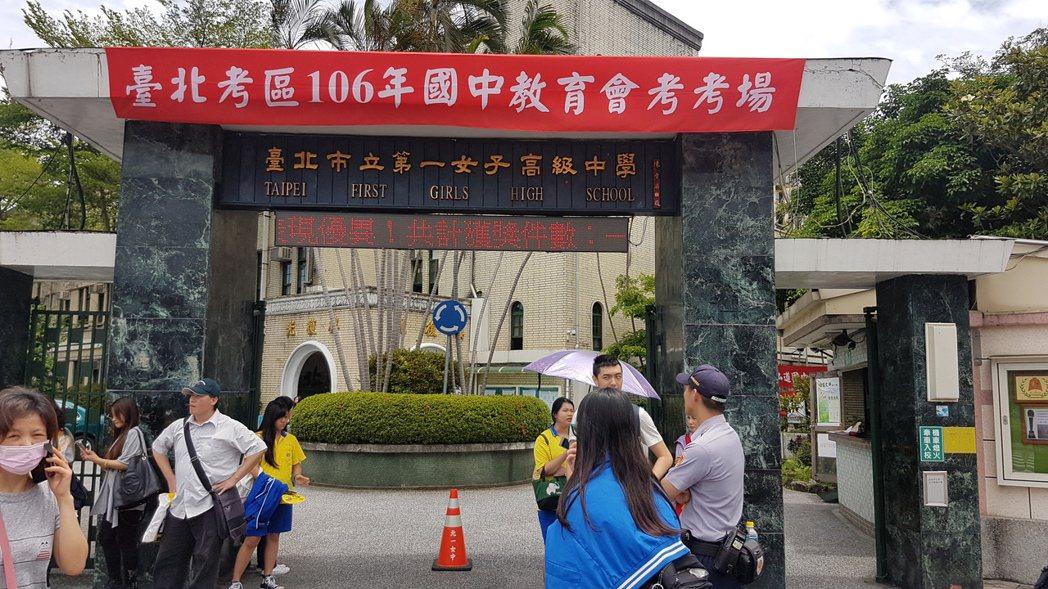 北一女會場門口有警員駐守,上午至今尚未傳出有陳抗干擾考生。記者吳佩旻/攝影