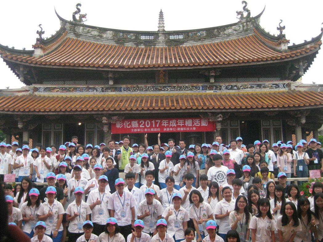 彰化縣政府在一級古蹟孔子廟舉行成年禮,場面浩大。記者簡慧珍/攝影