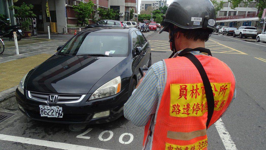 員林市路邊停車收費,今天正式上路,一早收費員開始開單。記者何烱榮/攝影