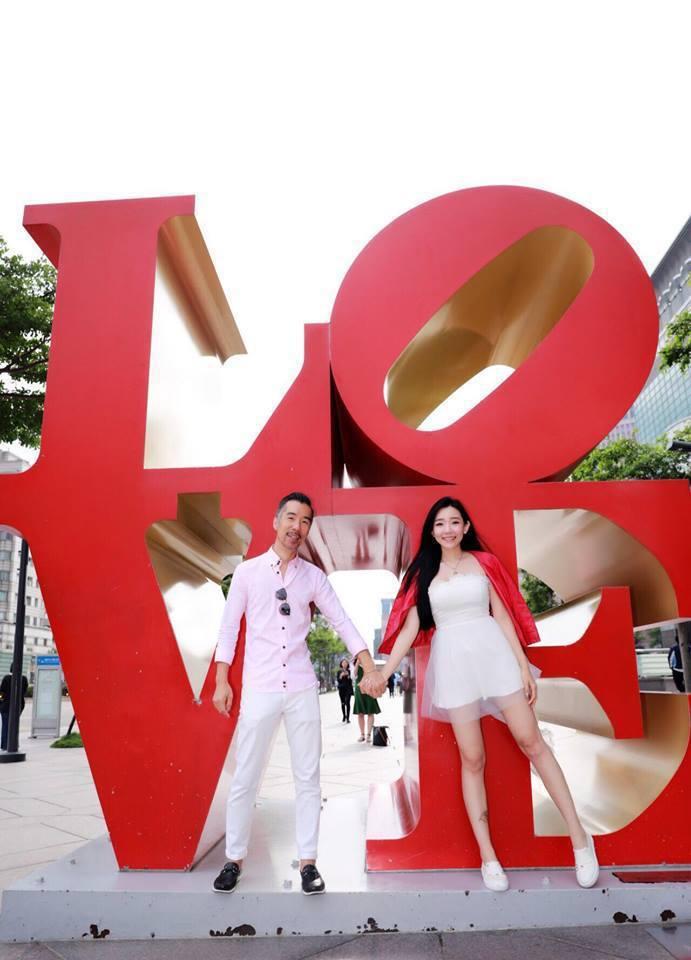 張兆志和老婆許允樂選在20日登記正式升格成為夫妻。圖/摘自許允樂臉書