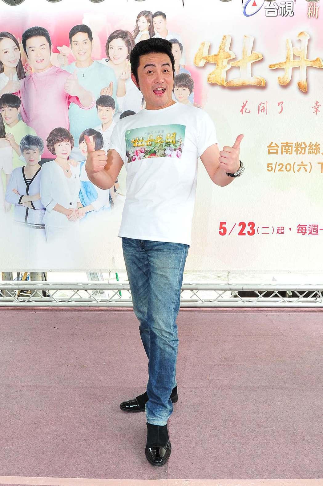 李王羅為新戲「牡丹花開」宣傳造勢。圖/台視提供