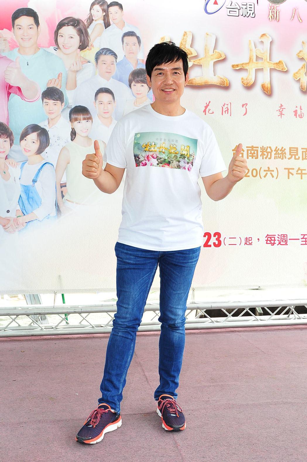 霍正奇為新戲「牡丹花開」宣傳造勢。圖/台視提供