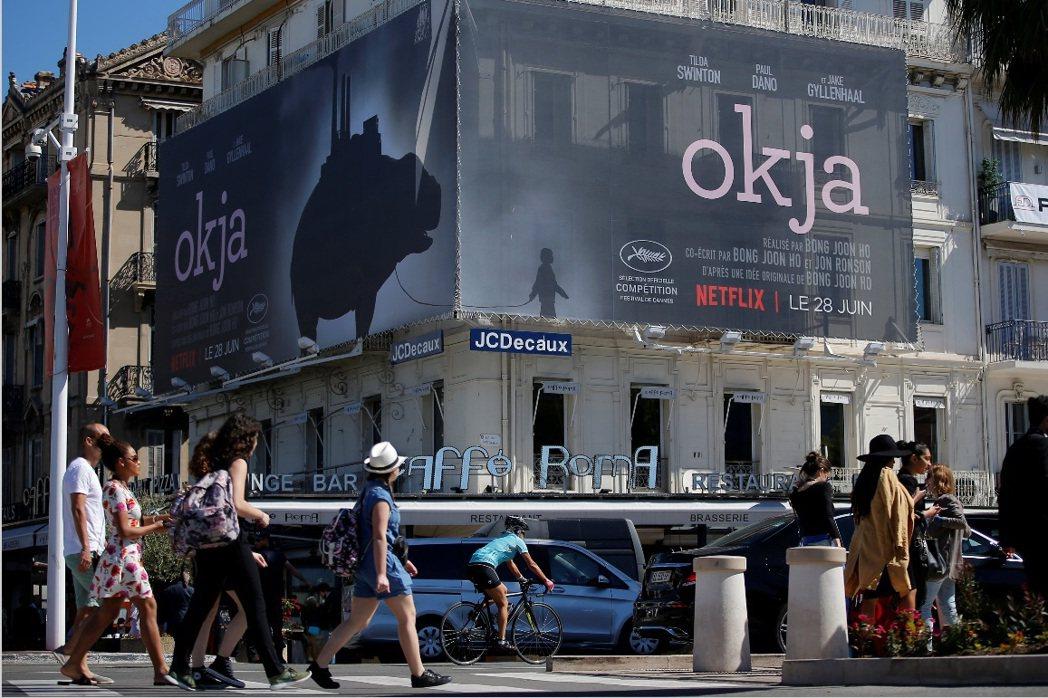 「玉子」不在法國戲院上映,仍於坎城大作宣傳。(路透)