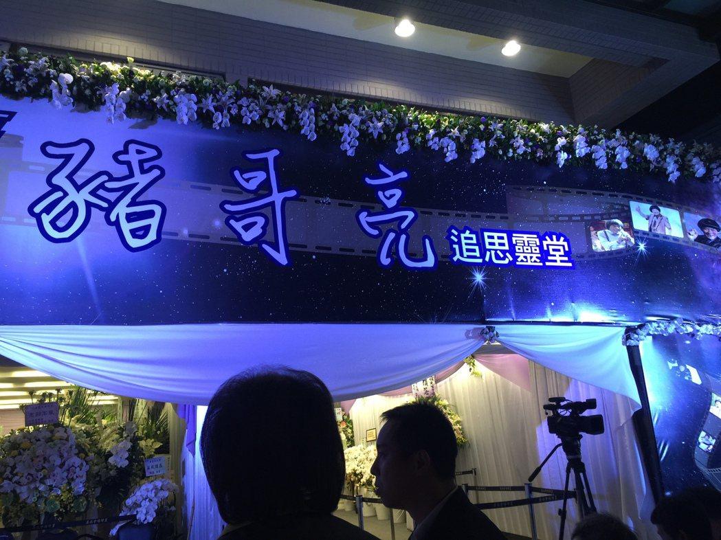 豬哥亮頭七,現場進行法事。記者陳慧貞/攝影