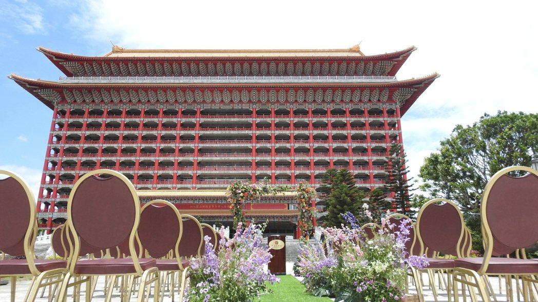 台北圓山大飯店戶外婚禮。圓山/提供