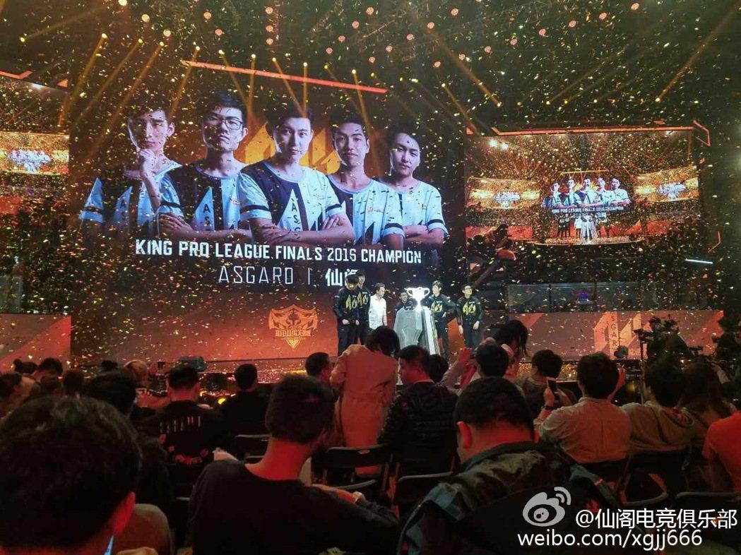KPL《王者榮耀》職業聯賽。 圖/取自微博