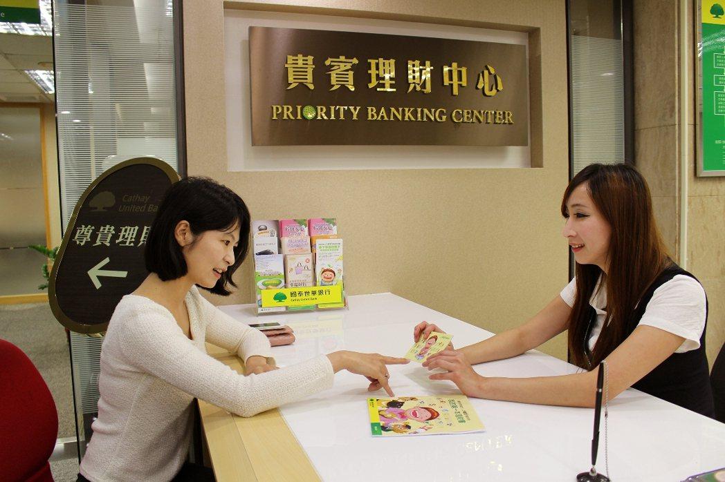 小資女可以從「共同基金」小試身手,慢慢累積心得與財富。 圖/國泰世華提供