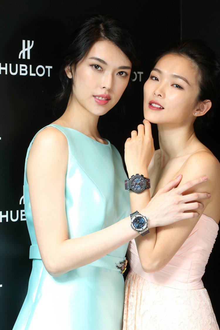 名模王思偉(左)、金禧共同詮釋宇舶新款腕表。圖/HUBLOT提供