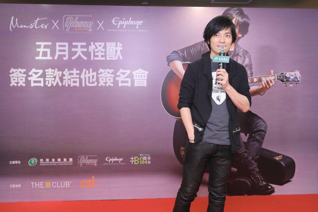 怪獸以「Gibson」吉他大使身分,在香港銅鑼灣柏斯琴行舉辦「簽名款吉他簽名會」...